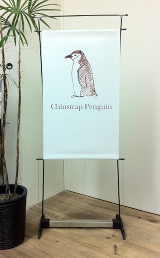 04chainpenguin